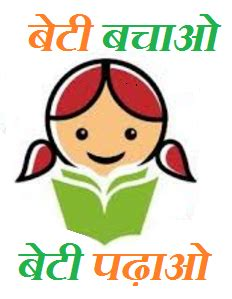 Short essay on education of girl child